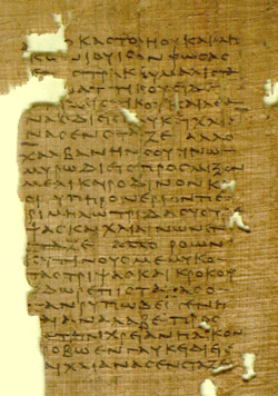 Mesopotamian literature